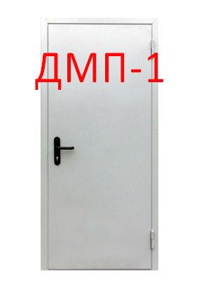 Дверь противопожарная ДМП-1